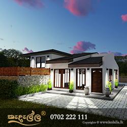 House Plans in Sri Lanka Single Story |Home Plans|Kedella